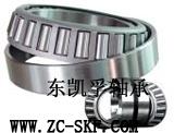 东凯孚(天津)国际贸易有限公司