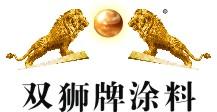 天津市铭越涂料有限公司