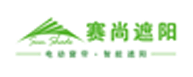 天津市赛尚遮阳科技有限公司